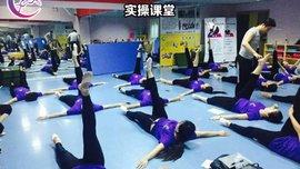 科力舞蹈认证师资班-苏州科力舞蹈科学技术技巧认证课程全国师资班